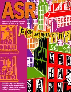 asr 66 cover